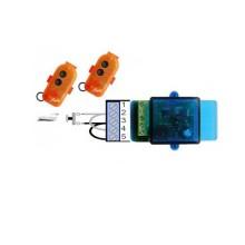 Door opener electric lock release kit radio control Nologo KIT-SER