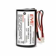 Bentel BW-B12K/1 batterie pour sirène sans fil auto-alimentée BW-SRI & BW-SRO
