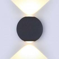 V-TAC VT-836 Lampada LED COB 6W da parete alluminio nero wall light bianco caldo 3000K IP65 - SKU 8303