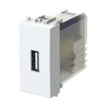 Einzelmodul-USB-Buchse 5V 2.1A für Vimar Plana weißer Körper 4Box 4B.V14.USB