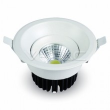 8W LED Downlight COB Round White Body 6500K - 1118