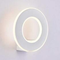 V-TAC VT-710 9W LED wall light warm white 3000K aluminium white round body IP20 - SKU 8225