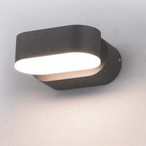 V-TAC VT-816 Lampada LED 6W da parete grigio testa ruotabile wall light bianco caldo 3000K IP65 - SKU 8290
