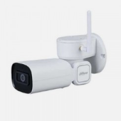 Dahua PTZ1C203UE-GN-W caméra bullet IP PTZ WiFi 2.1Mpx full hd 2.7-8.1mm h.265 slot sd starlight IP67
