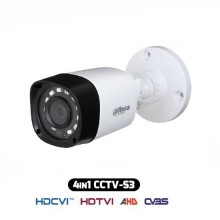4IN1 Hybrid HDCVI Gewehrkugel-Kamera 720p 1Mpx 2.8MM Dahua HAC-HFW1000RM-S3
