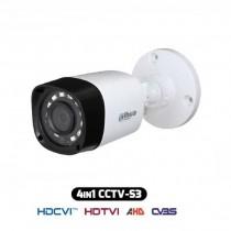 4IN1 Hybrid HDCVI Bullet Camera 720p 2.8MM 1Mpx IP67 HAC-HFW1000RM-S3